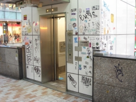 Safety precautions to help you avoid elevator maintenance